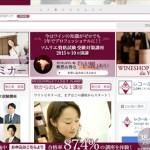 スクリーンショット 2015-08-14 18.25.33_R