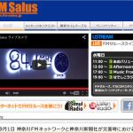 fm_salus